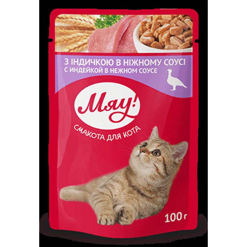 Hrana pentru pisici Miau! 12X100 G