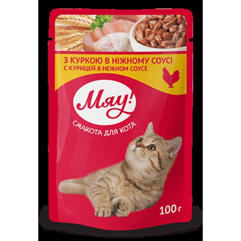 Hrana pentru pisici adulte Miau! 12X100 G