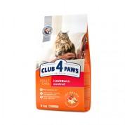 CLUB 4 PAWS PREMIUM HAIRBALL PENRU PISICI- 14 KG
